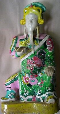 """Chinese Qianlong Dynasty Figure Of A Sage Reading Manuscript 8""""1/2 Inches"""