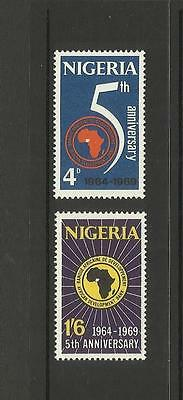 NIGERIA ~ 1969 AFRICAN DEVELOPMENT BANK 5th ANNIV. (MH)