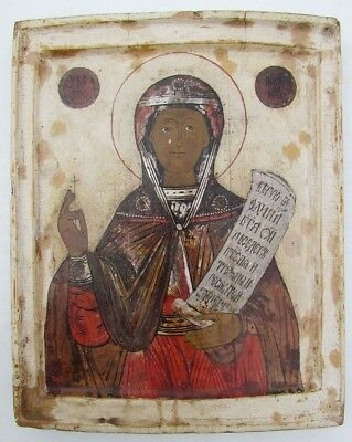 LATE 17th - EARLY 18th CENTURY ANTIQUE RUSSIAN ICON of ST.PARASKEVA