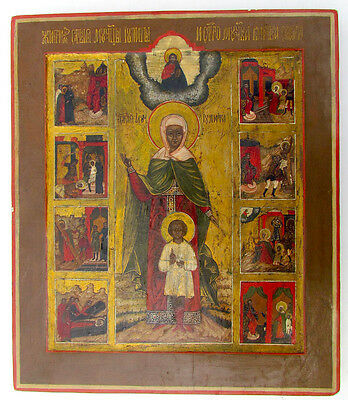 1860s RARE LARGE ANTIQUE RUSSIAN ICON OF ST. ULITTA & KIYRIC w/ SCENES OF LIFE