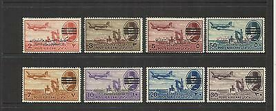 Egypt ~ 1953 Air Mail Farouk Obliterated (Mint) Part Sets