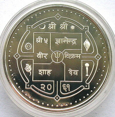 Nepal 2006 Football 2000 Rupees Silver Coin,Proof