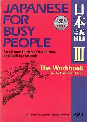 Japanese for Busy People 3 Workbook by Ajalt (English) Paperback Book
