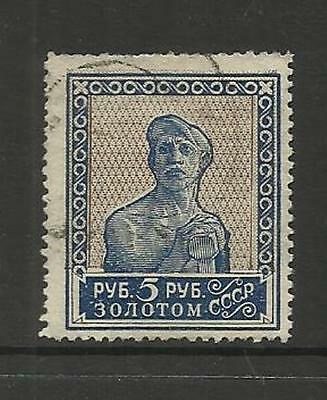 Russia Soviet Union Cccp ~ 1923  Five Roubles Worker (Used)