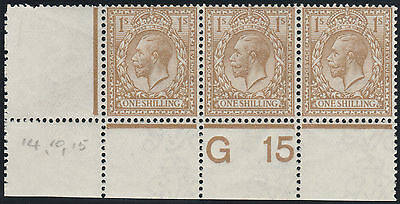 1913 SG395 1s BISTRE WATERMARK ROYAL CYPHER CONTROL G15 PERF MINT STRIP OF 3