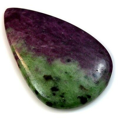 58Ct Natural Ruby in Zoisite (45mm X 28mm) Cabochon