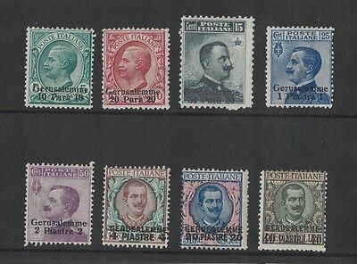 1909 Italian Post Offices in Jerusalem mint complete set 8 nice condition rare