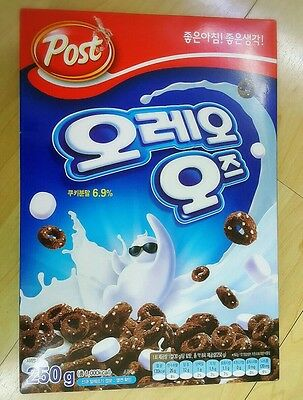 OREO O'S 250gram with marshmallow_10 days shipping(us version is no marshmallow)