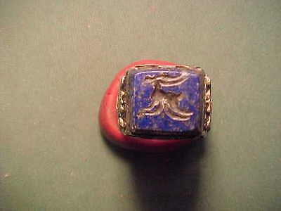 Near Eastern hand crafted intaglio ring lapis lazuli (Ibex) circa 1700-1900