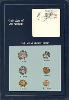 {BJSTAMPS} Coin Sets of All Nations Syrian Arab Republic BU Syria