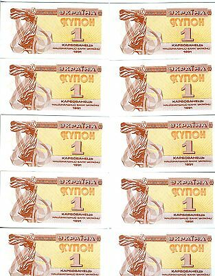 LOT Ukraine, 10 x 1 Karbovanets, 1991, Pick 81, First EX-USSR, UNC