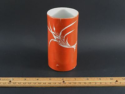 Antique Chinese Coral Red Brush Pot with Writing & Red Four Character Mark