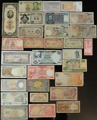 Asia, 12 Asian Countries, Lot Of 30 Notes