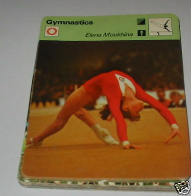 Gymnastics - Elena Moukhina SC Collector card