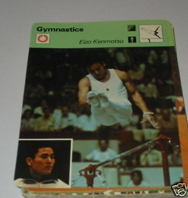 Gymnastics - Eizo Kenmotsu SC Collector card