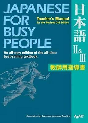 Japanese for Busy People II & III by Ajalt (English) Paperback Book