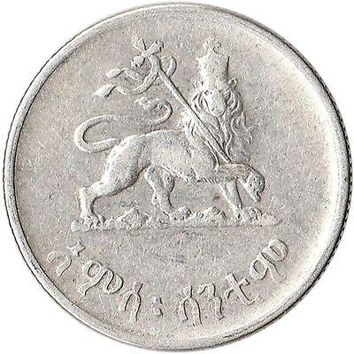 1943 (EE1936) Ethiopia 50 Cents Silver Coin Haile Selassie I KM#37