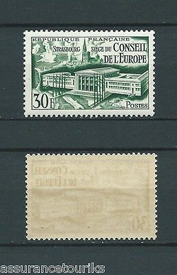 France - 1952 Yt 923 - Timbre Neuf** Luxe - Cote 9,50 €