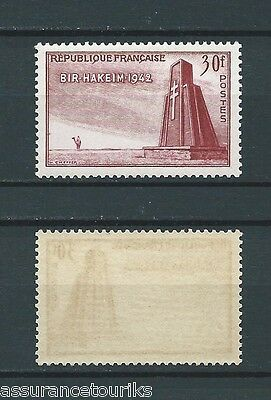 France - 1952 Yt 925 - Timbre Neuf** Luxe