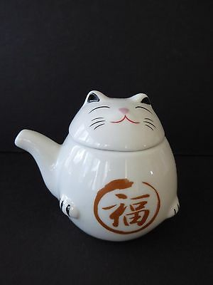 "Japanese 2.75"" H Porcelain Soy Sauce Dispenser Maneki Neko Cat Bottle Jar"