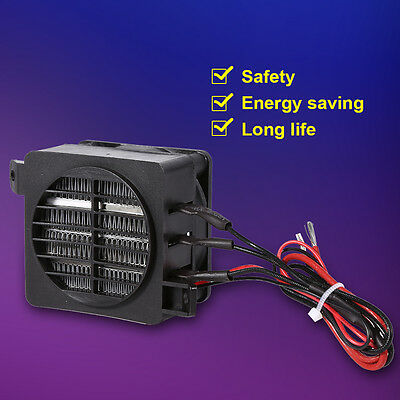 12V 100W Electric Thermostatic Insulated PTC Heating Constant Element Heater DH