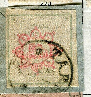 MIDDLE EAST;  1902 early local Imperf issue 1c used On Piece