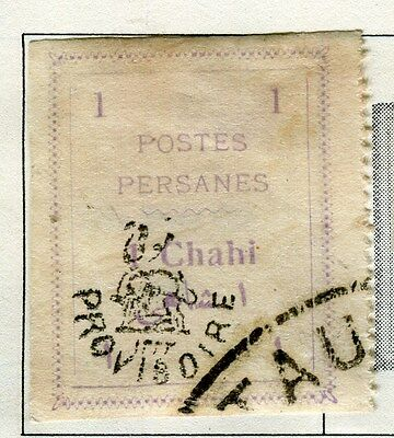 MIDDLE EAST;  1902 early PROVISOIRE optd on local Imperf issue 1ch used