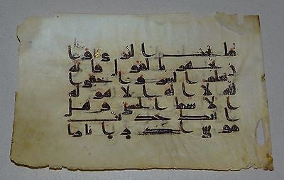 Tested early 8th century AD Islamic Kufic Calligraphy Quran on Vellum Leaf No.1
