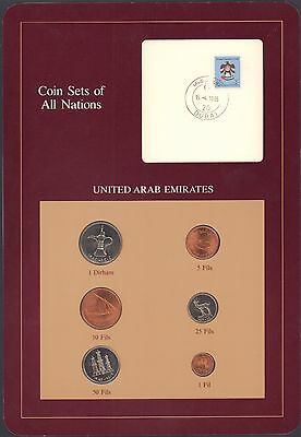 {BJSTAMPS} Coin Sets of All Nations United Arab Emirates BU UAE