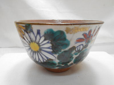 Japanese Tea Ceremony Pottery Bowl Chanoyu Traditional Vintage  #107