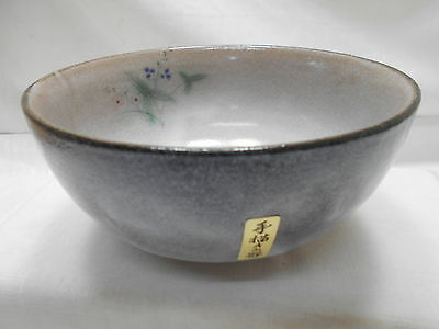 Japanese Tea Ceremony Pottery Bowl Chanoyu Traditional Vintage  #110