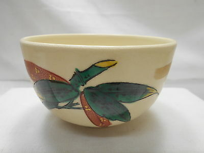 Japanese Tea Ceremony Pottery Bowl Chanoyu Traditional Vintage  #115