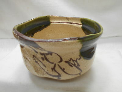 Japanese Tea Ceremony Pottery Bowl Chanoyu Traditional Vintage  #124