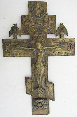 1700s ANTIQUE RUSSIAN ORTHODOX BRONZE ICON CROSS w/ ANGELS