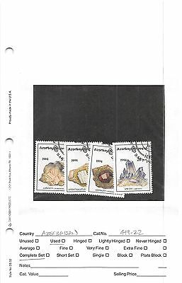 Lot of 8 Sets Azerbaijan Used Stamps #93963 X