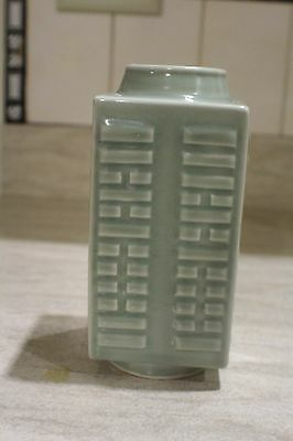 """Very Important Small Chinese Celadon Square Porcelain Vase """"Singed"""""""