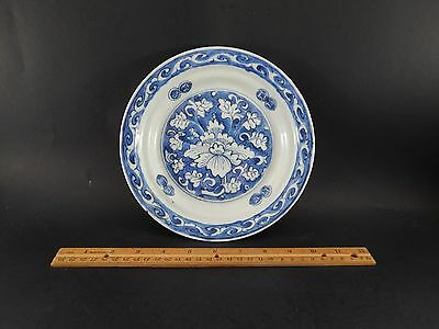 """Antique Chinese Ming Wanli or Transitional Blue White 8 1/4"""" Saucer Dish 17th C."""