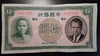1937 Bank Of China 10 Yuan Note With President Nixon Likeness Stamped