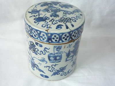 Antique Chinese Blue & White Porcelain Jar Box with Lid