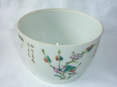 Antique Chinese Porcelain Hand Painted Bowl - Marks