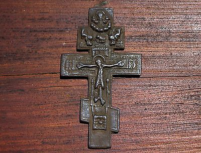 Authentic Middle Ages Medieval Bronze Cross Crucifix Artifact