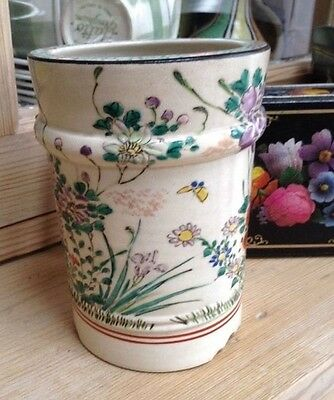 Chinese Porcelain Vase Pot Fish Bowl? Beautifully Painted Enamel Glaze ( Signed)