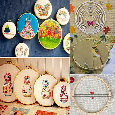 1PC Wooden Cross Stitch Machine Embroidery Hoop Ring Bamboo Sewing 13-23cm NEW