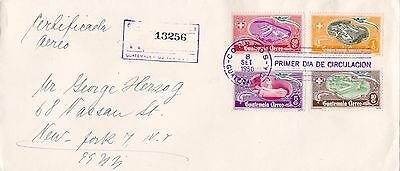 Guatemala : Hospitals & Nurses Air Mail Stamps, Reg. First Day Cover (1950)