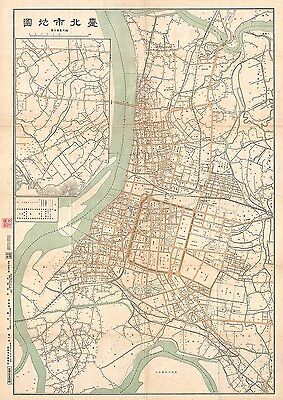 1930 Or Showa 5 City Map Of Taipei Taiwan / Formosa