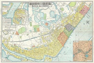 1938 Or Showa 13 City Map Of Hankou (Hankow) China
