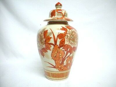 "Old Pottery JAPANESE Orange Flower GINGER JAR 8"" Covered Urn Chinese Export Mint"