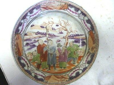 Vintage Chinese Plate/shallow Dish . Deep Rim To Base Older One