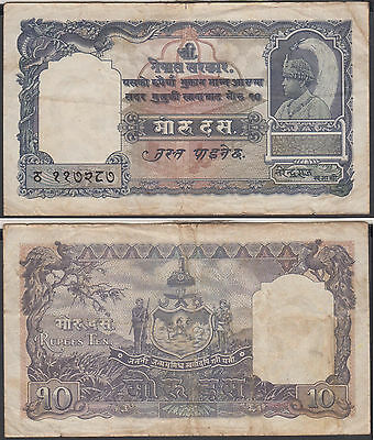Nepal,10 Rupees Rare ,VF Condition Note .