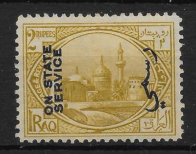 IRAQ SGO75 1925 2r OLIVE-BISTRE OFFICIAL MTD MINT